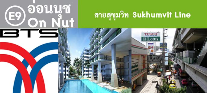 On Nut BTS Station – On Nut Condos Guide