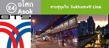 Asok BTS Guide – Asoke Luxury Real Estate