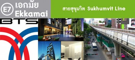 Ekkamai BTS Guide – Ekamai Luxury Real Estate