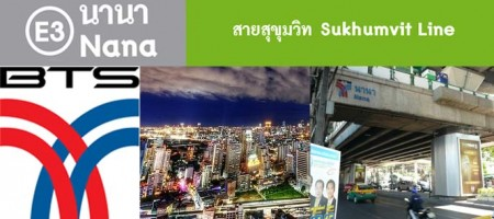 Nana BTS – Living in Bangkok & Condos Guide