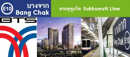 Bang Chak Condos – Real Estate – BTS Guide