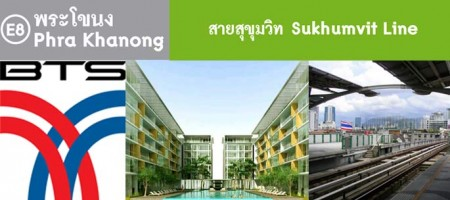 Phra Khanong BTS Guide – Luxury Condos – Real Estate