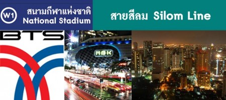National Stadium BTS Area Guide – Real Estate & Living