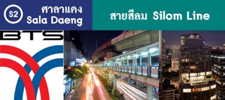 Sala Daeng BTS Station Condos – Silom Real Estate & Living Guide